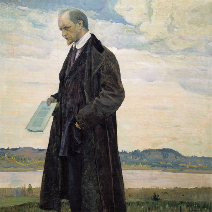 Oil Painting Reproduction of Nesterov - Thinker, Portrait of Ivan Ilin