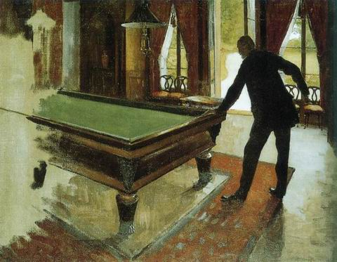 play room painting, a Gustave Caillebotte, 1848,1894 paintings reproduction, we never sell play room