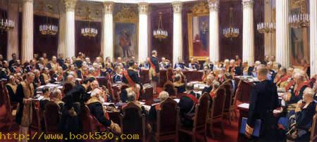 Caucus of the privy council