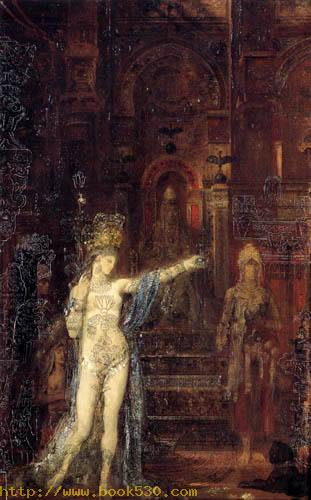 The dancing Salome