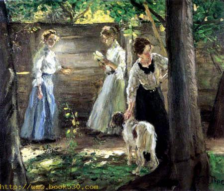 Three girls in the garden