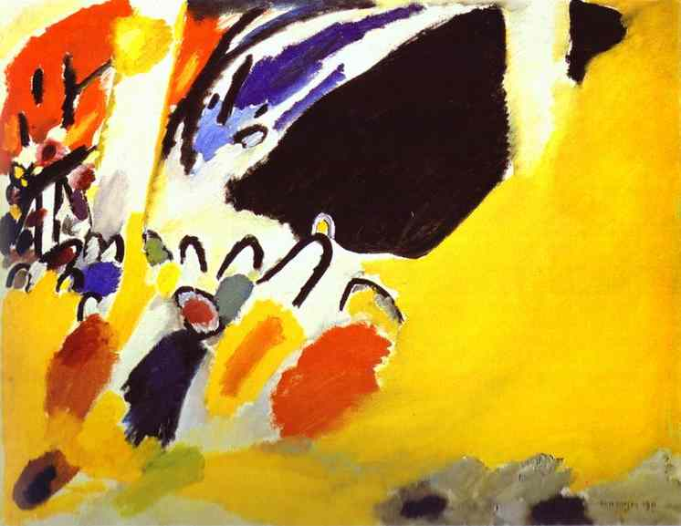 Oil painting:Impression III (Concert). 1911
