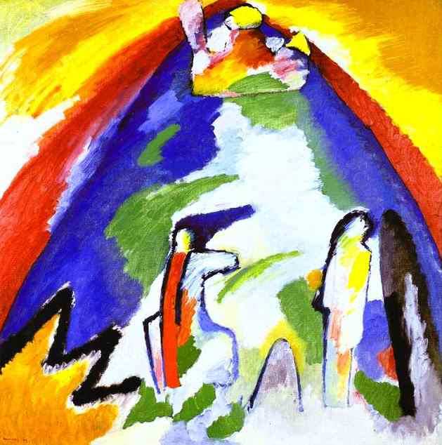 Oil painting:Mountain. 1909
