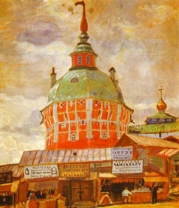 Oil painting: Red Tower of Troitse-Sergeevsky Lavra. 1912