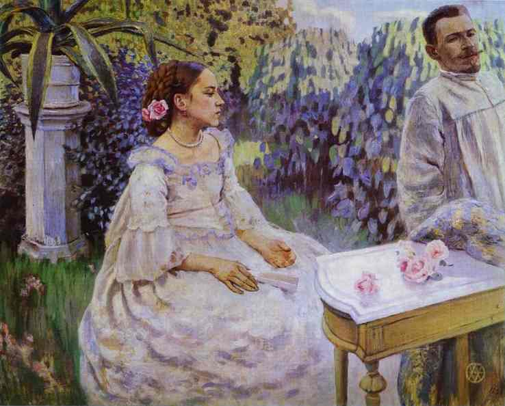 Oil painting:Self-Portrait with Sister. 1898