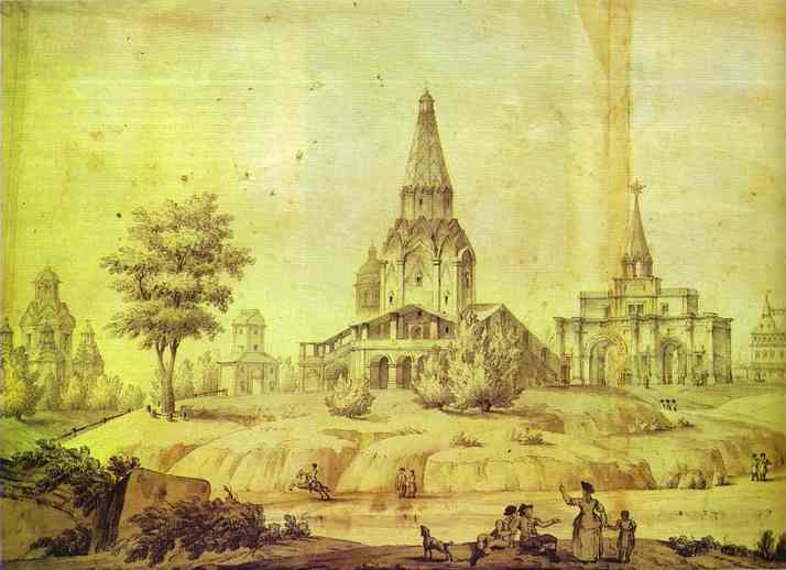 Oil painting:View of Kolomenskoe. Detail. 1795