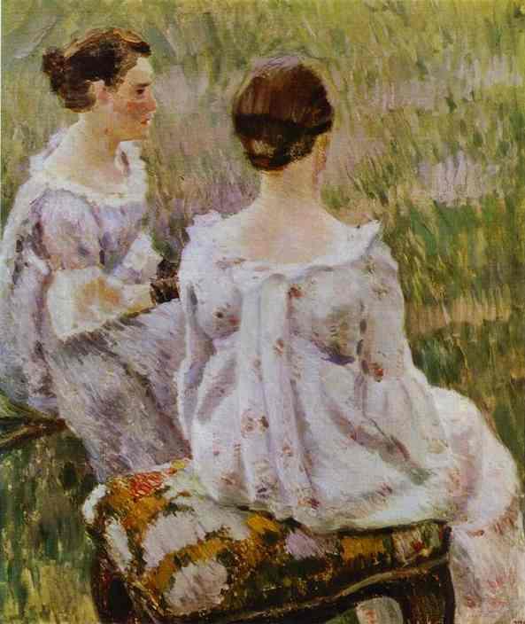 Oil painting:Two Ladies. Sketch. 1899