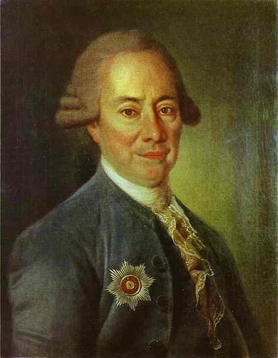 Oil painting:Portrait of P. V. Bakunin. 1782