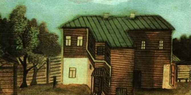 Oil painting:A Small House in Moscow. 1894