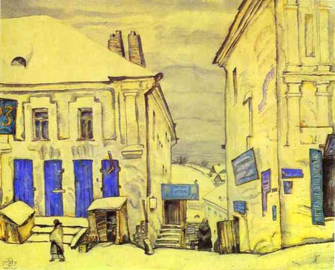 Oil painting:Vitebsk. 1919