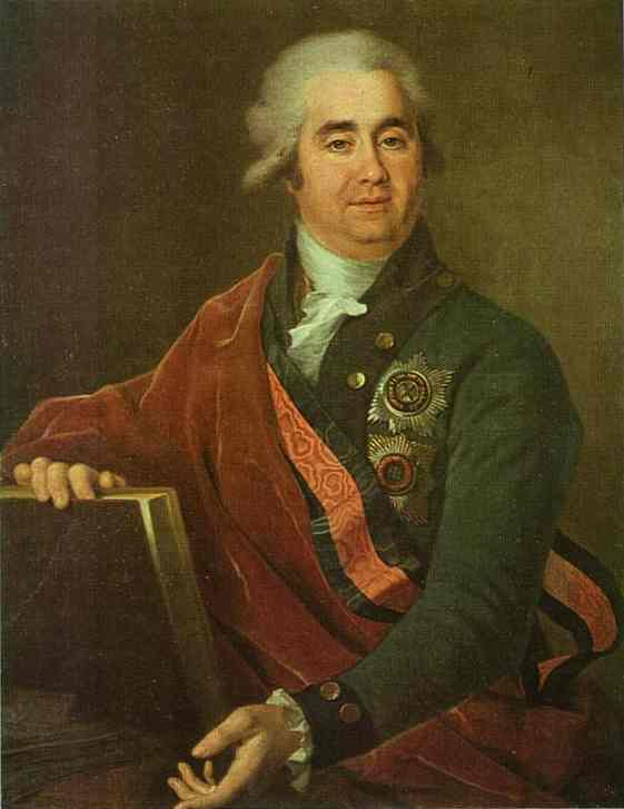 Oil painting:Portrait of Count A. A. Bezborodko. 1790