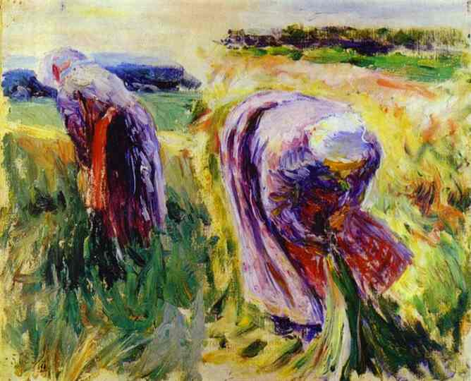 Oil painting:Reapers. Sketch. 1896