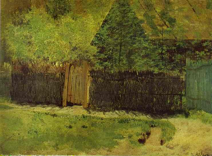 The First Green. May. Study. 1883