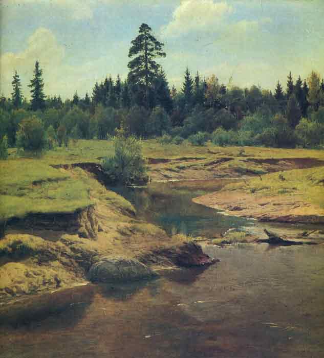 Landscape, 1950