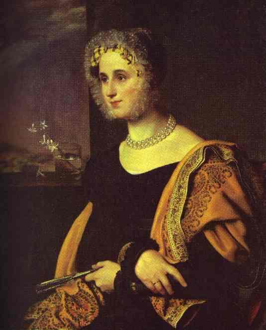 Portrait of E. C. Avdulina. 1821