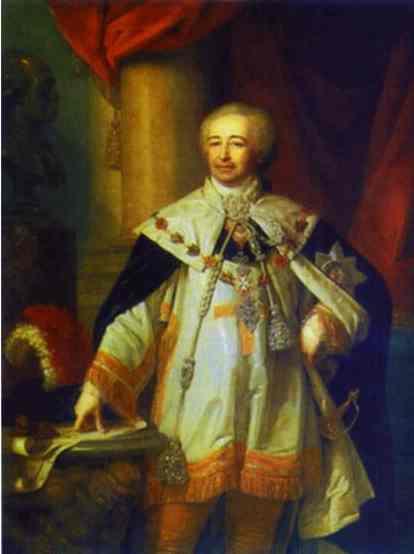 Portrait of Prince A. B. Kurakin. 1799