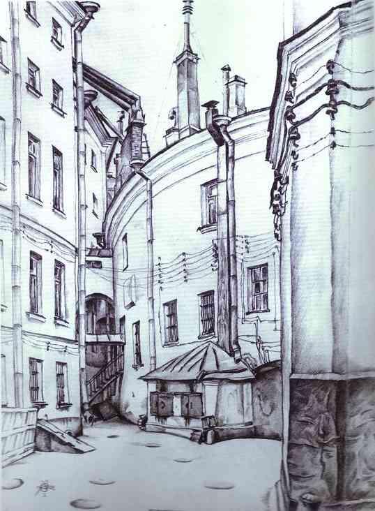 Courtyard in St. Petersburg. 1920
