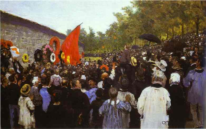 Oil painting:The Annual Memorial Meeting Near the Wall of the Communards in the Cemetery of P