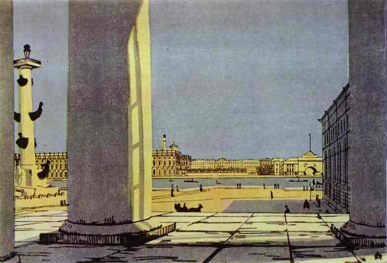 Oil painting:Neva. View from the Stock-Exchange. 1908