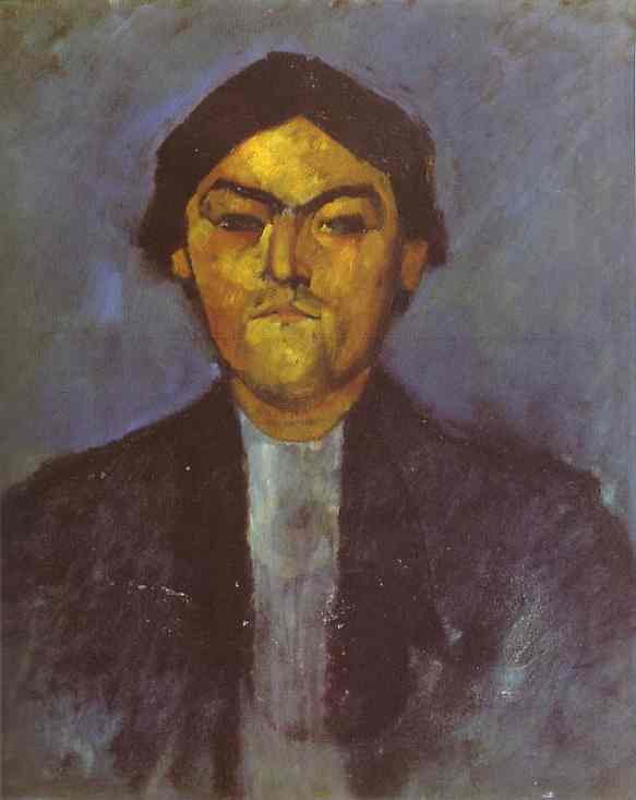Oil painting:Portrait of Pedro. 1909