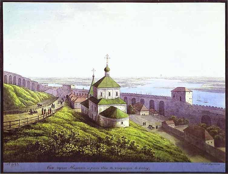 Oil painting:View of the Citadel in Nizhny Novgorod. c. 1806-1810