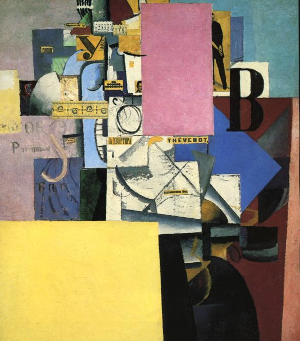 Oil painting:Lady at the Poster Column. 1914