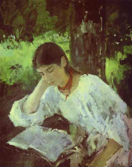 Oil painting:Portrait of Adelaida Simonovich. 1889