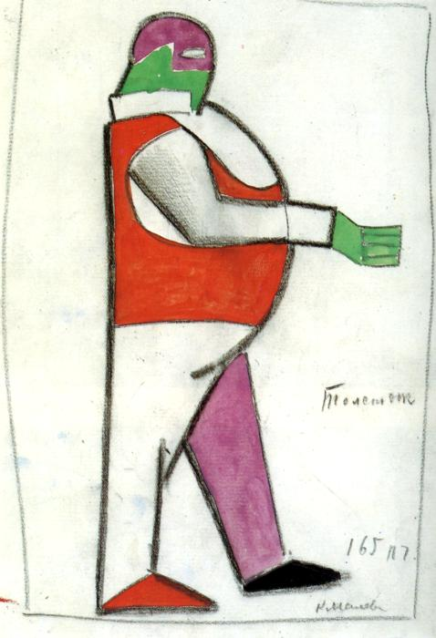 Oil painting:Fat Man. Sketch of a costume for the opera Victory over the Sun by M. Matushin. 1913