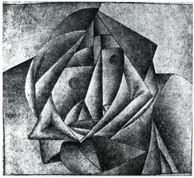 Oil painting:Head of a Peasant. 1913