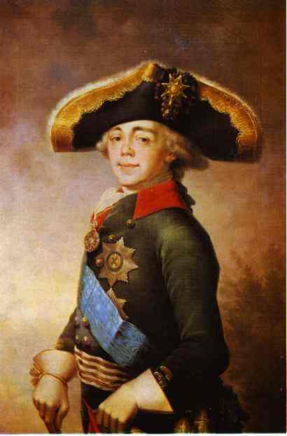 Oil painting:Portrait of Paul I, Emperor of Russia. 1796