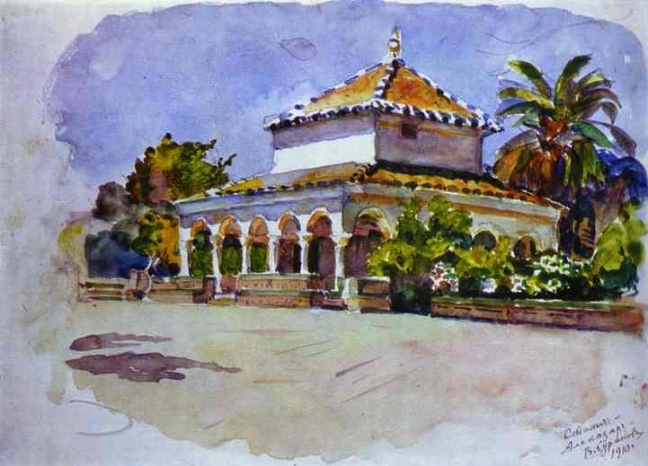 Oil painting:Seville. Alcasar. 1910