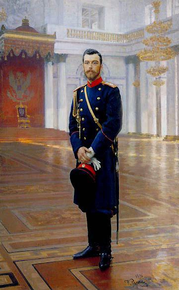 Portrait of Nicholas II, The Last Russian Emperor