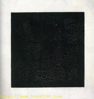 Black Suprematistic Square. 1914-1915