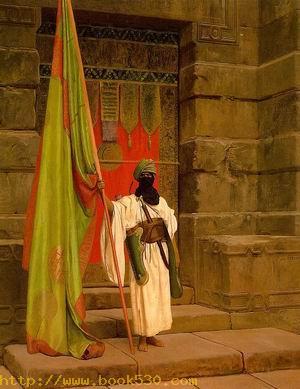 Unfolding the Holy Flag (The Standard Bearer)