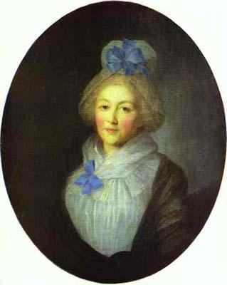 Portrait of Princess A. A. Dolgorukaya, n