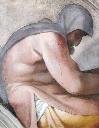 Ancestors of Christ - Hezekiah - Manasseh - Amon (Detail) 3