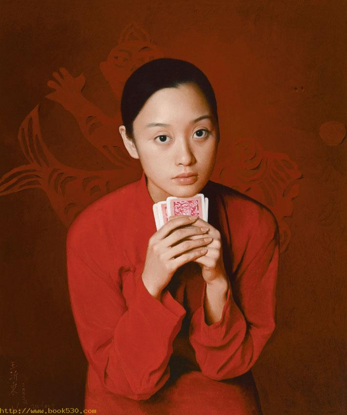 Chinese girl oil painting