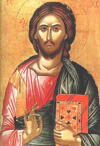 Commissions Gallery Icon of Christ