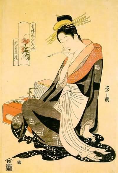 Chobunsai Eishi Echizenya Morokoshi