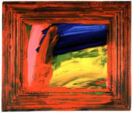 Hodgkin Howard Going for a walk with andrew serigraph