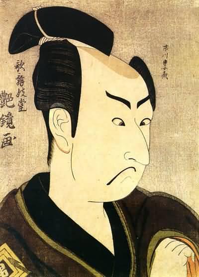 Kabukido Enkyo Ichikawa Omezo