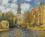 The Zuiderkerk, Amsterdam - Claude Monet