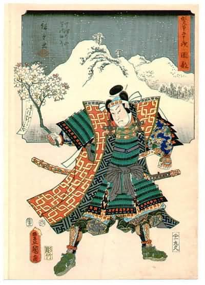 Ando Utagawa Hiroshige Okabe