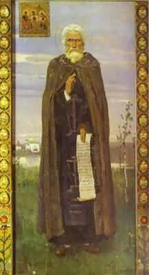 Victor Vasnetsov St Sergiy Radonezhskiy