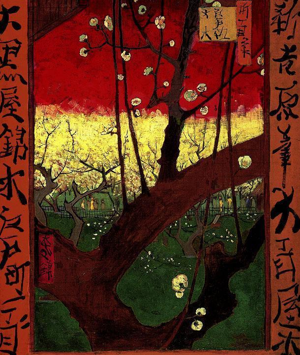 Japonaiserie - Flowering Plum Tree