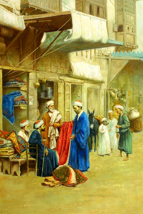 The Fabric Traders