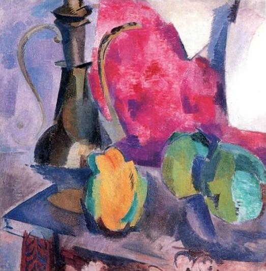 Still Life, A Jug And Fruits