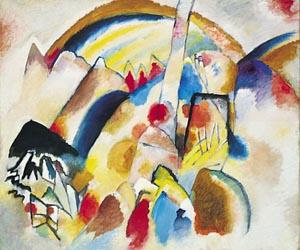 Wassily Kandinsky Landscape with 2 Red Spots 1913