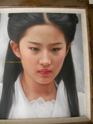 Chinese Girl II