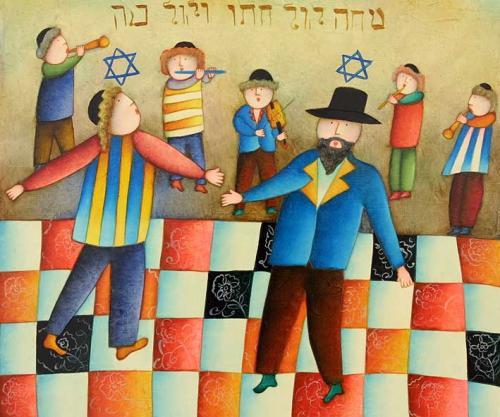 Jewish Celebration